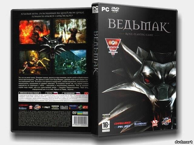 Скачать The Witcher (Ведьмак) - Дополненное издание version 1.5 (2009/RUS/R